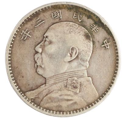 中华民囯三年一圆硬币的市场参考价格  多少钱一个