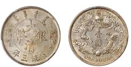 大清银币反龙市场价格分析  大清银币反龙值多少钱