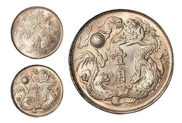 宣统3年银元值多少钱  宣统银元价值