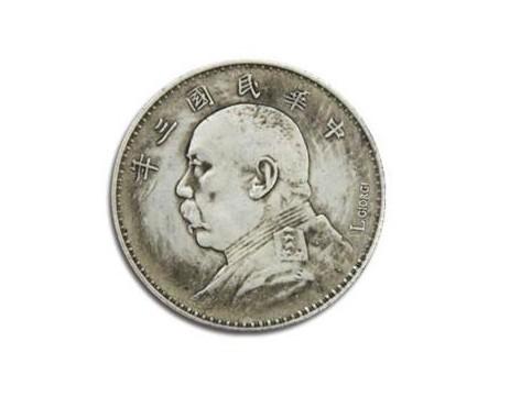 袁大头试铸币超600万一枚的有吗 价格大概多少