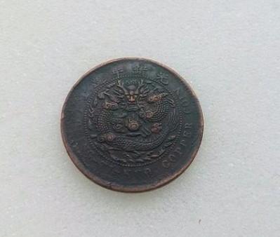 大清铜币鄂字版值多少钱 藏品详情介绍