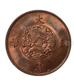 大清铜币川二十文价格表解读 价格影响因素分析