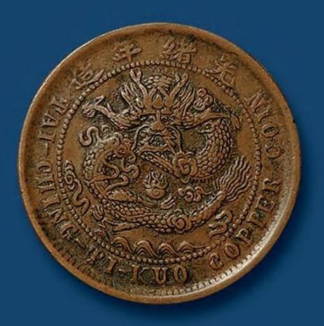 铜元袁大头值多少钱1枚 价格有提升可能吗