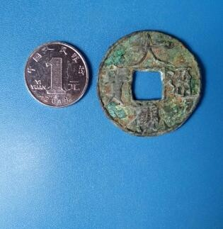 国宝级四厘米的大观通宝如何 有收藏价值吗