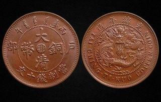 大清铜币鄂字最新报价 收藏价值高不高