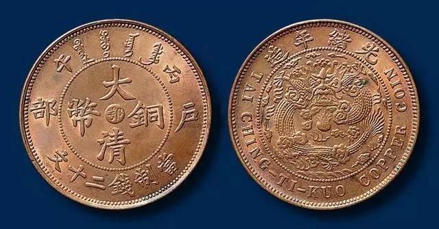 大清铜币中心鄂 有没有收藏价值