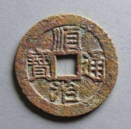 上海博物馆上廷顺治通宝图片分享 价格高吗