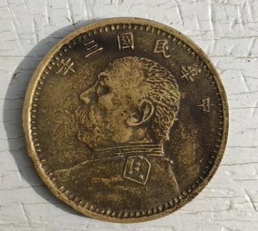 试铸币样币特点体现在哪里 价格高吗