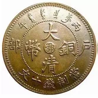 大清铜币中鄂十文拍卖 价格贵不贵