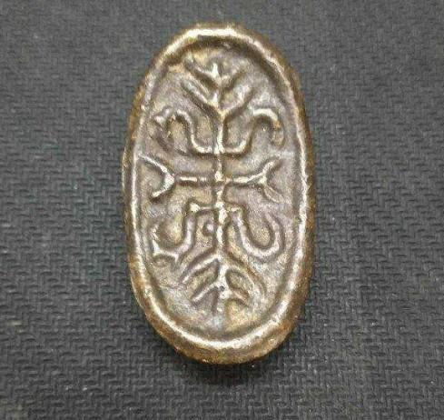 寿字铜元宝上百万以上的是哪种 藏品简介