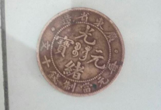 光绪大清铜币价格表浅析 藏品解读