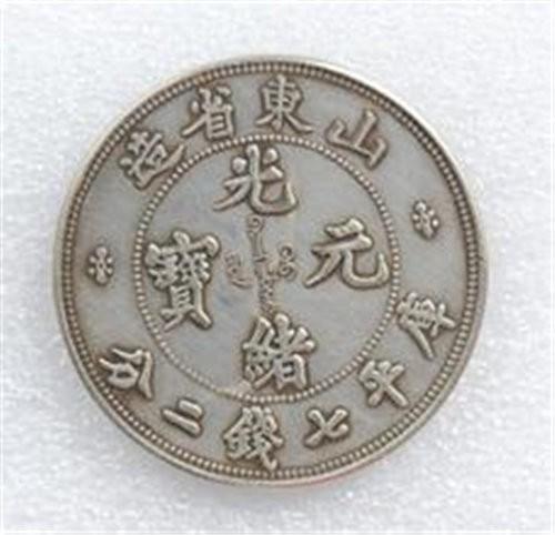 北洋造34年光绪元宝库平七钱二分 有没有收藏意义